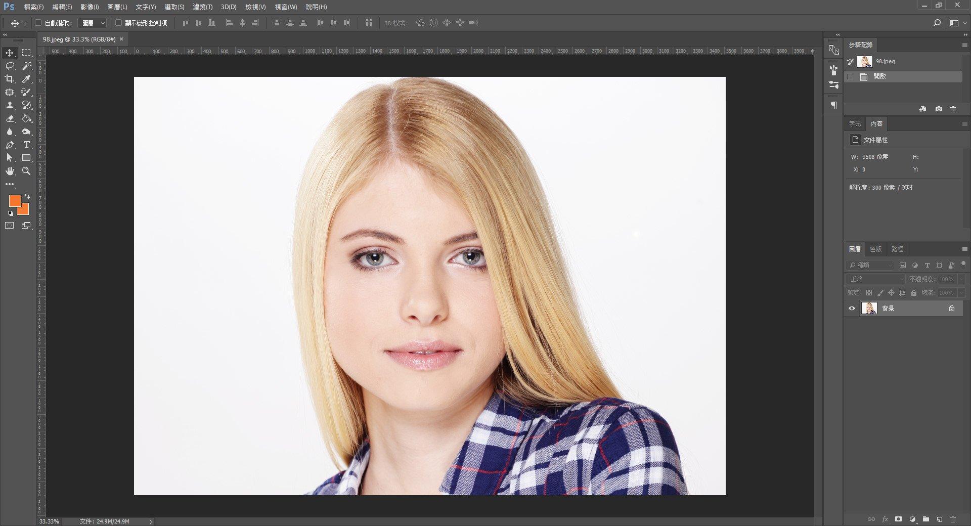 Photoshop (5)