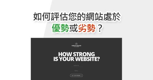 Website Grader 00