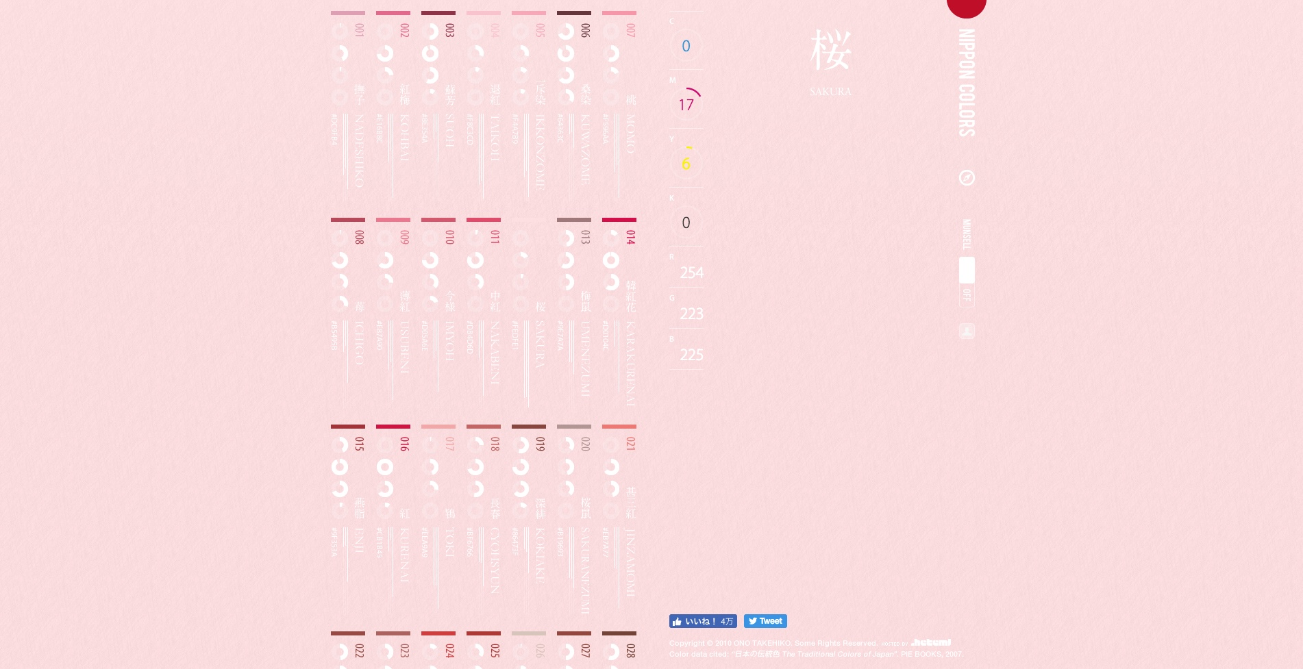 nippon colors (1)