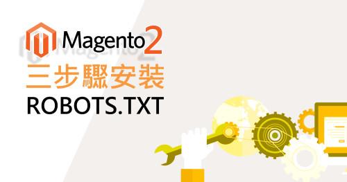 Magento2 (1)