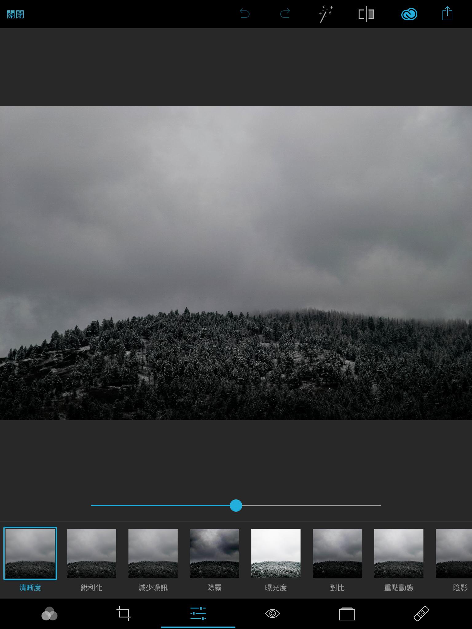 Photoshop app  01