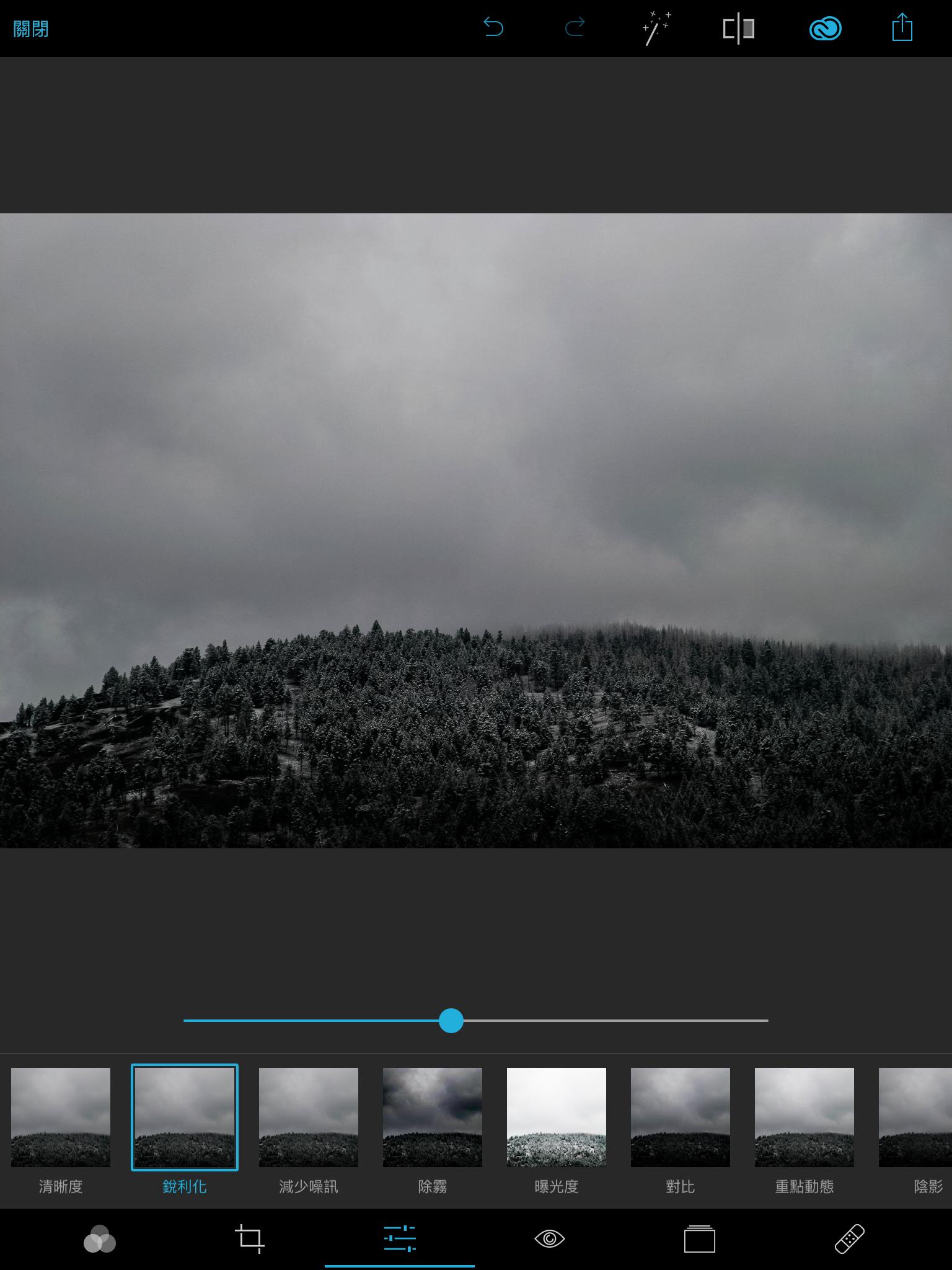 Photoshop app  02