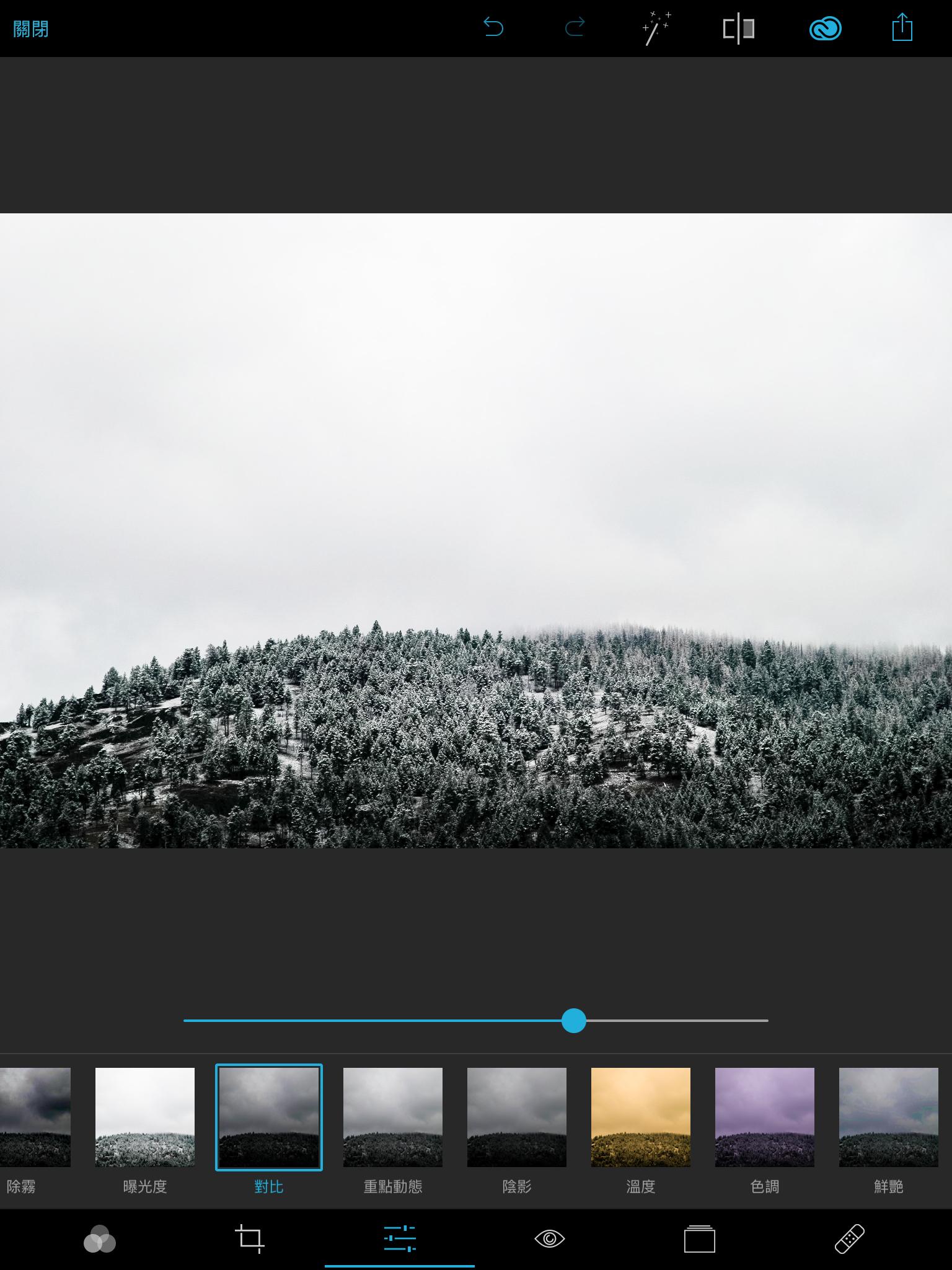 Photoshop app  04
