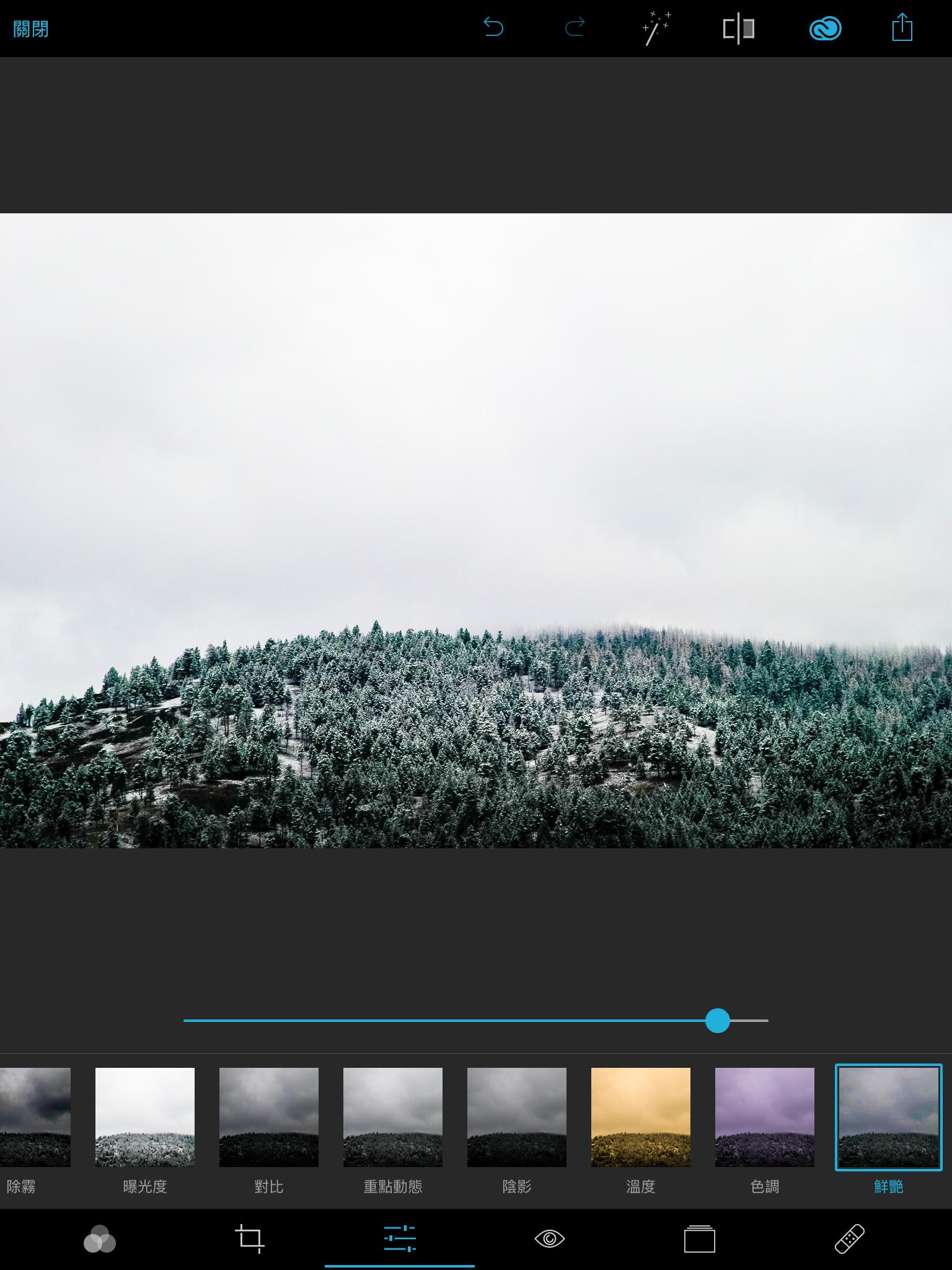 Photoshop app  05