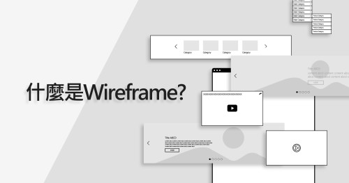 wireframe (2)
