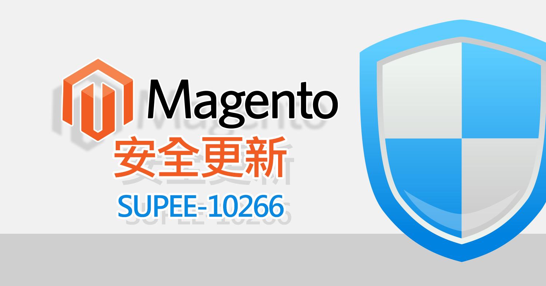 Magento SUPEE-10266