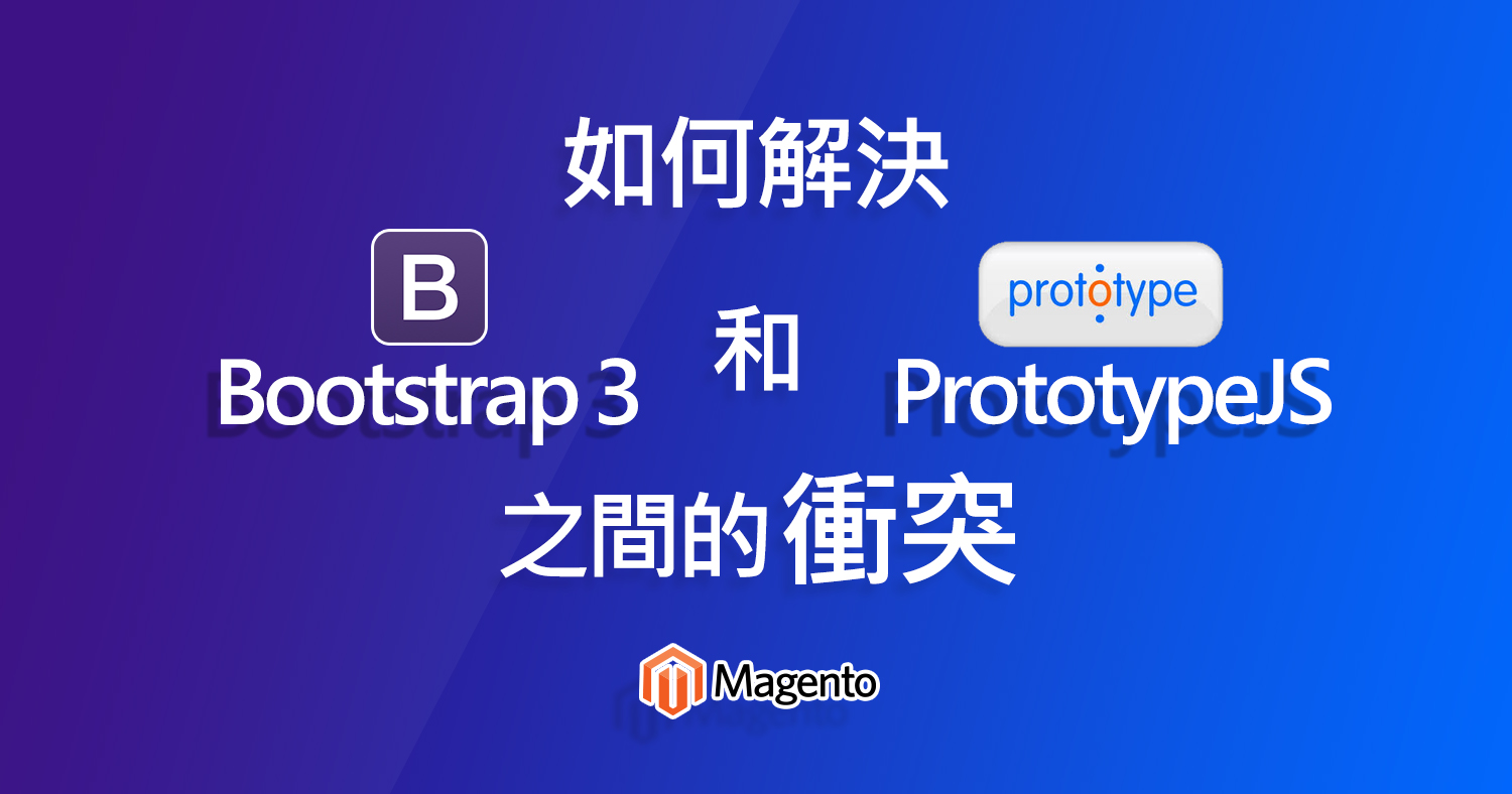 Resolve the conflict between Bootstrap 3 and PrototypeJS (1)