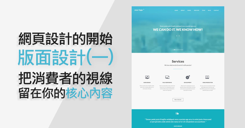 layout design (1)