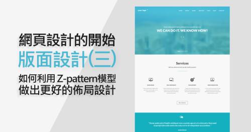 layout design  (2)