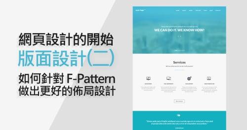 layout design  (3)