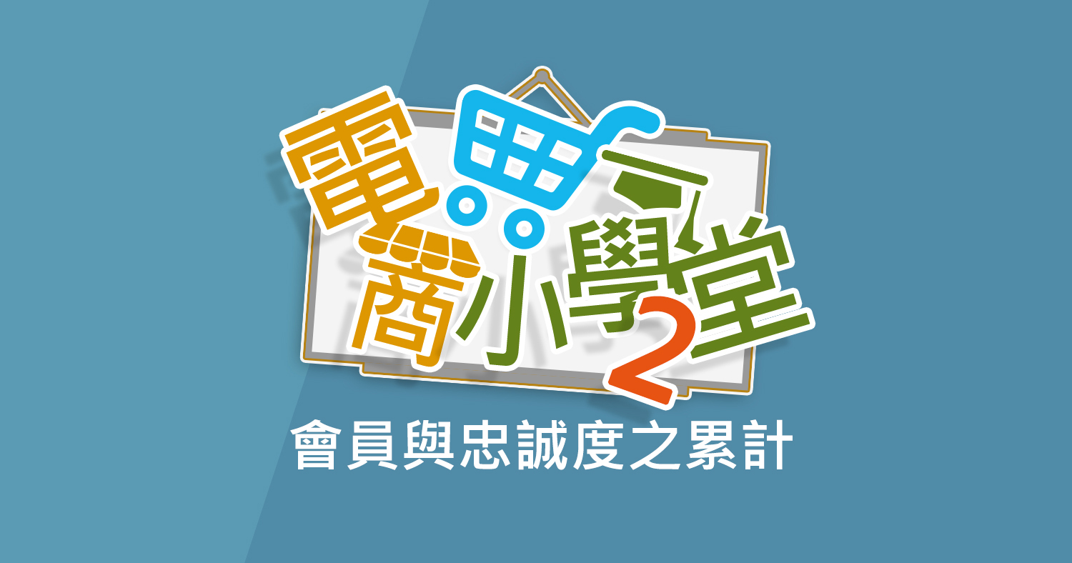 E-commerce (4)