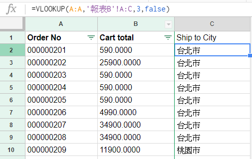 Excel (5)