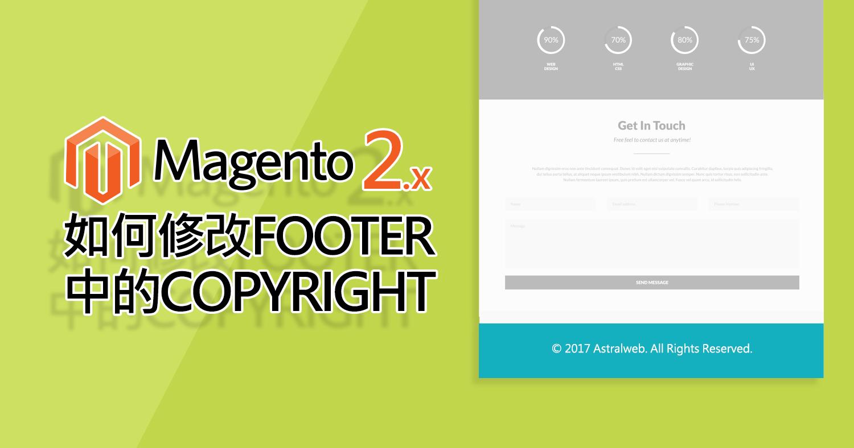 Magento 2 copyright (3)