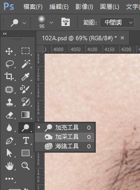 Photoshop (11)