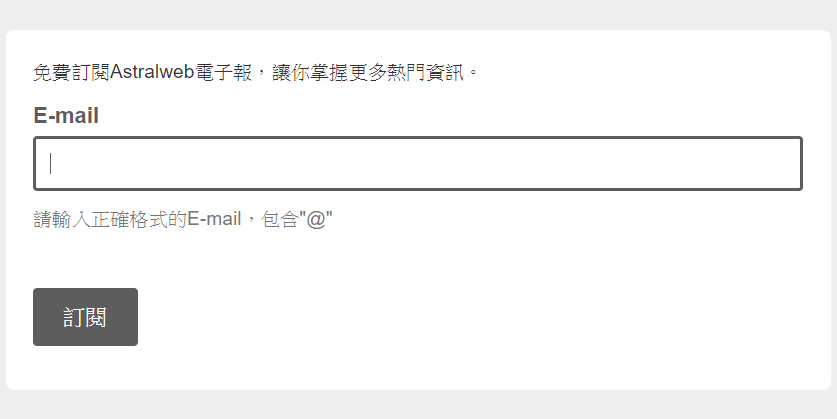 Website testing (6)