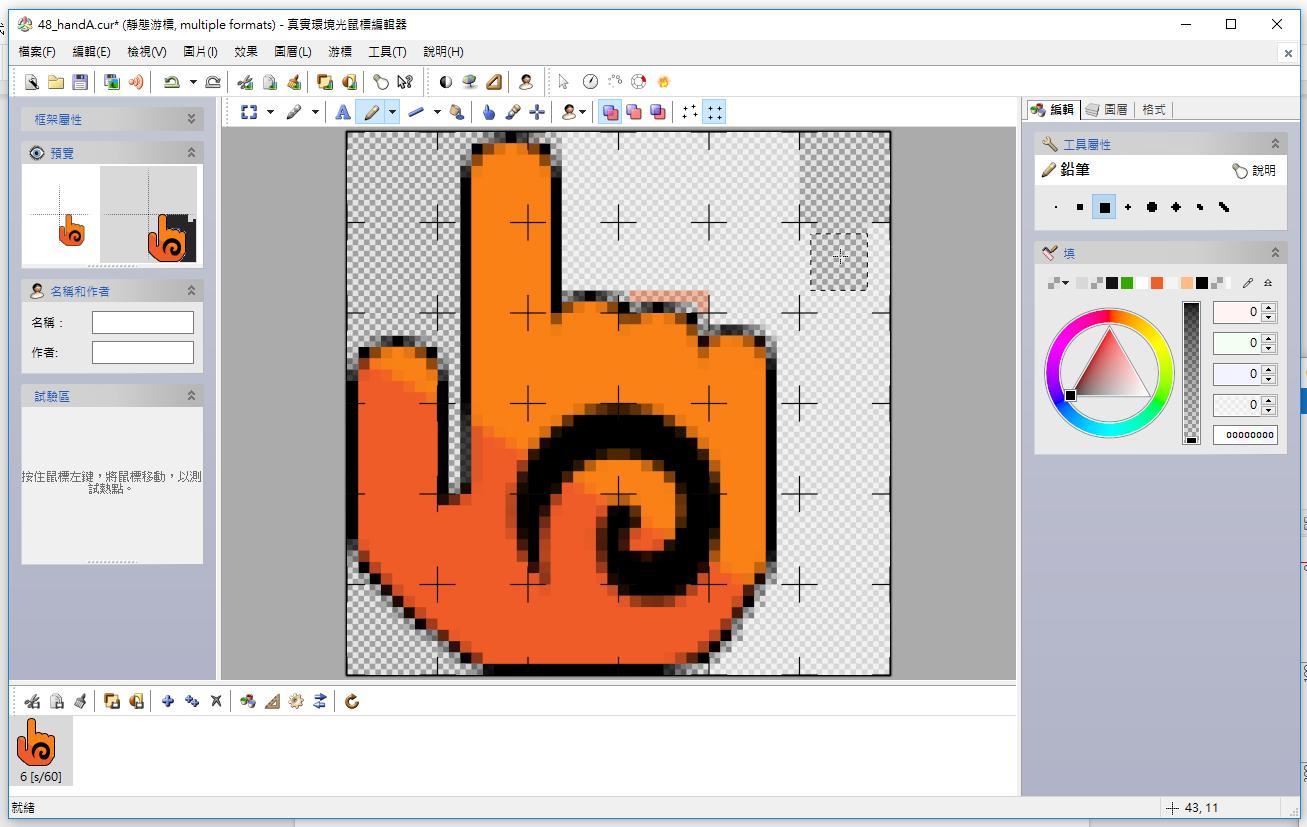 cursor (10)