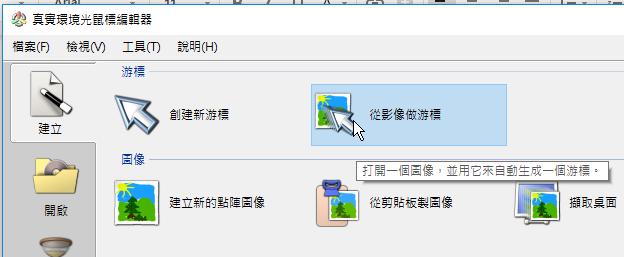 cursor (4)
