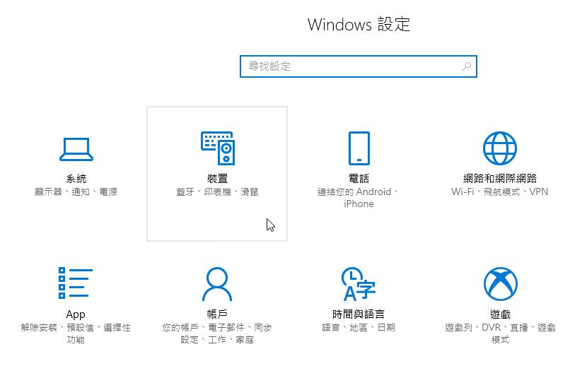 cursor (6)