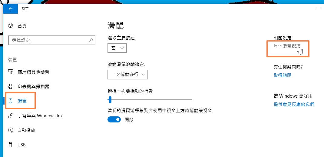 cursor (8)