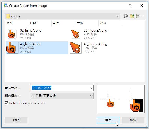 cursor (9)
