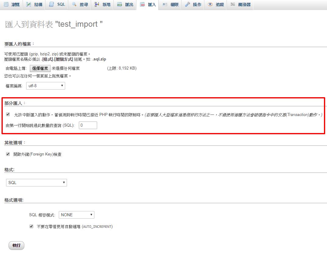 database (1)