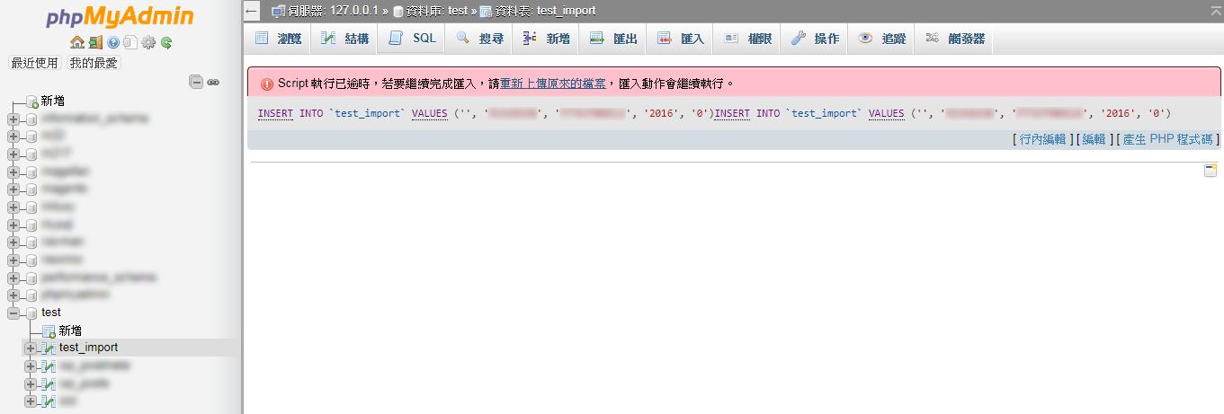 database (3)