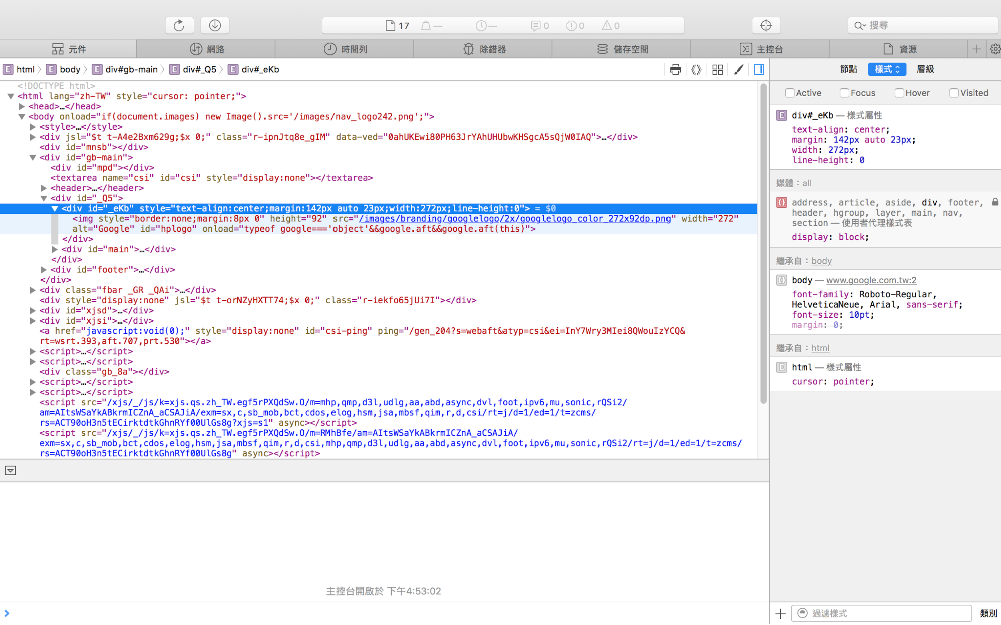 safari front-end development (3)