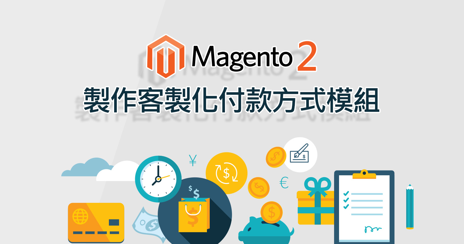how to create payment method on magento 2