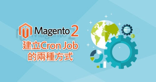 two ways to build cron jobs on magento 2 banner