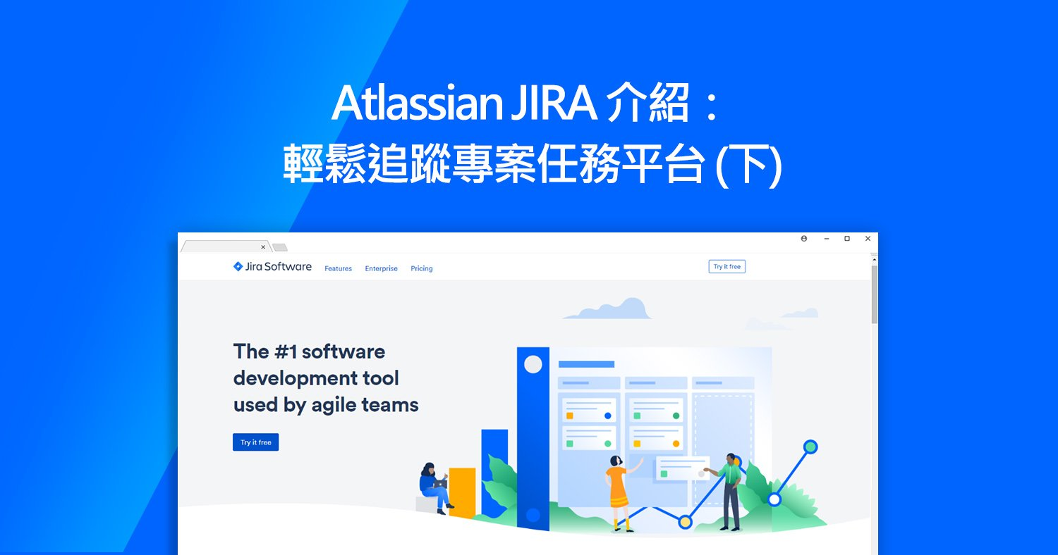 Atlassian jira project management system