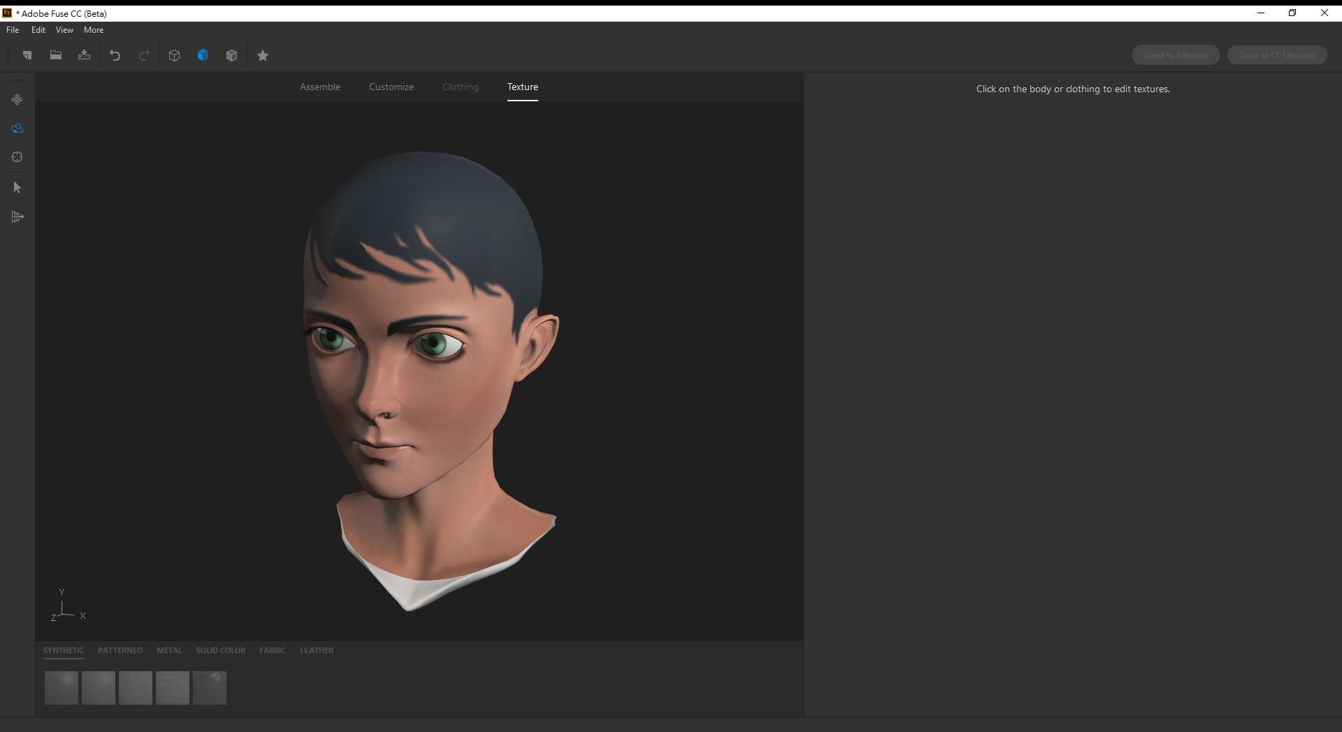 用Adobe Fuse cc 調整人物膚質 02